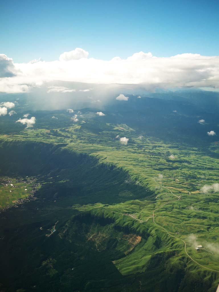 photo,material,free,landscape,picture,stock photo,Creative Commons,Aso caldera, , , ,