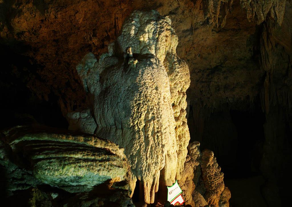 fotografia, materiale, libero il panorama, dipinga, fotografia di scorta,Palazzo del dragone re MAHBE, caverna di stalattite, Stalattite, Calcare, caverna