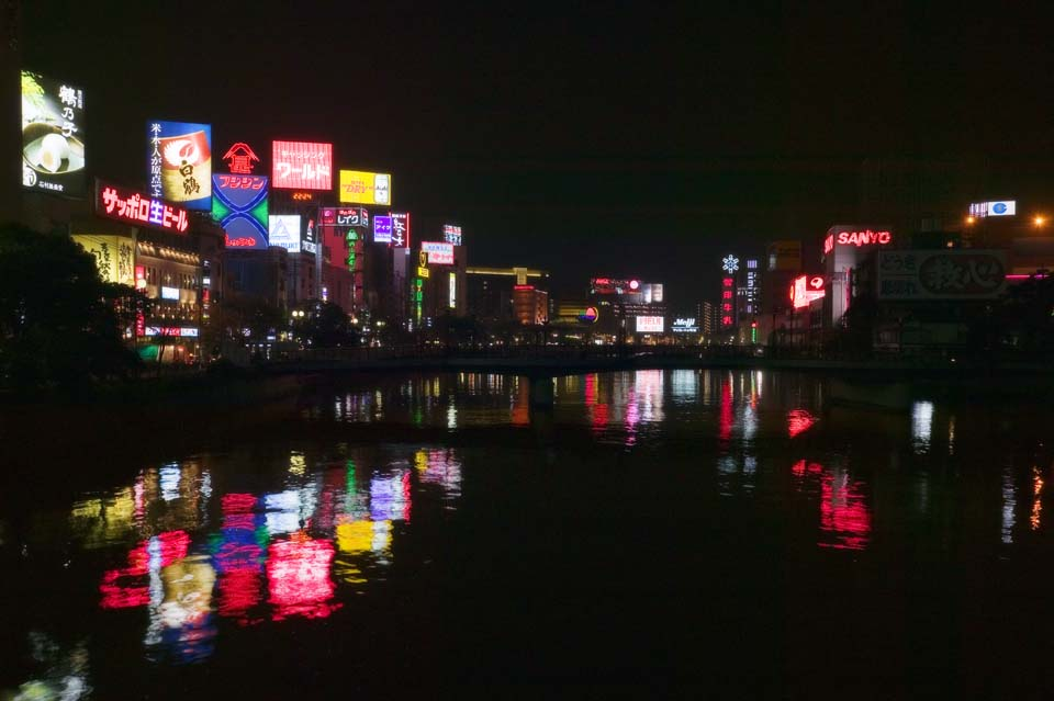photo,material,free,landscape,picture,stock photo,Creative Commons,Central Japan night view, neon sign, river, The surface of the water,