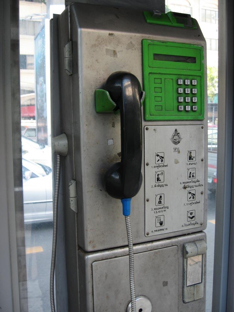 写真,素材,無料,フリー,フォト,クリエイティブ・コモンズ,風景,壁紙,タイの公衆電話, 公衆電話, 受話器, コード, 緑