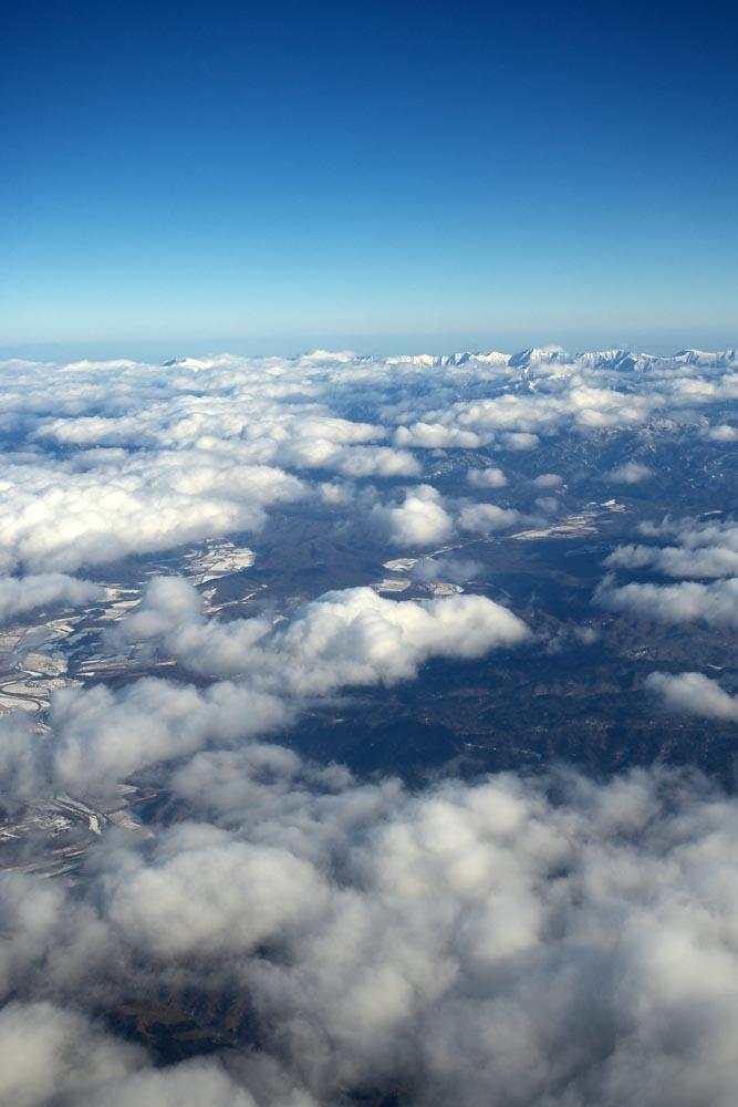 photo,material,free,landscape,picture,stock photo,Creative Commons,Far-off Mts. Hidaka, cloud, Mts. Hidaka, Mt. Yuubari, blue sky