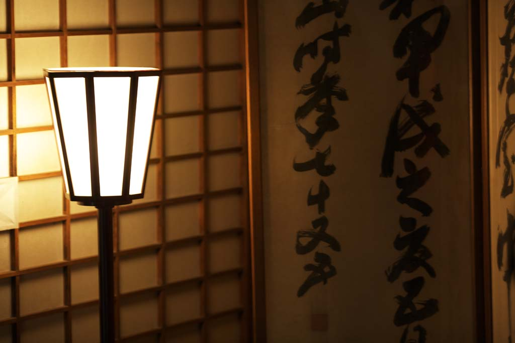 photo,material,free,landscape,picture,stock photo,Creative Commons,Lamp in The Temple of the Peaceful Dragon, World Heritage, Tea ceremony, Mitokomon, Muromachi Shogunate