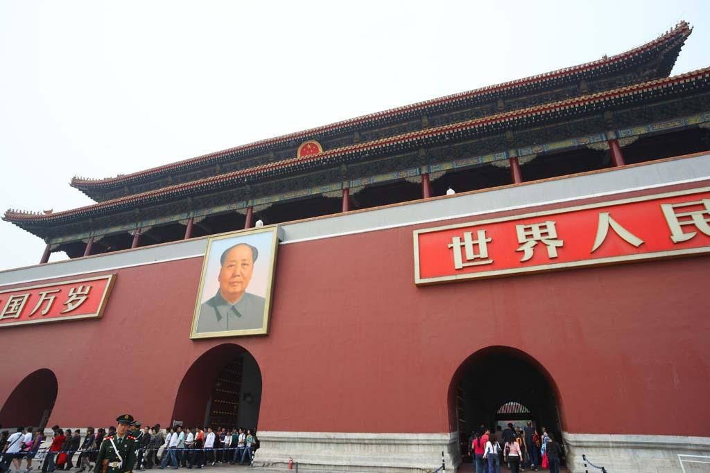 fotografia, material, livra, ajardine, imagine, proveja fotografia,Tiananmen, Mao Zedong, Fundando de uma declaração rural, emblema nacional, Imperador de Eiraku