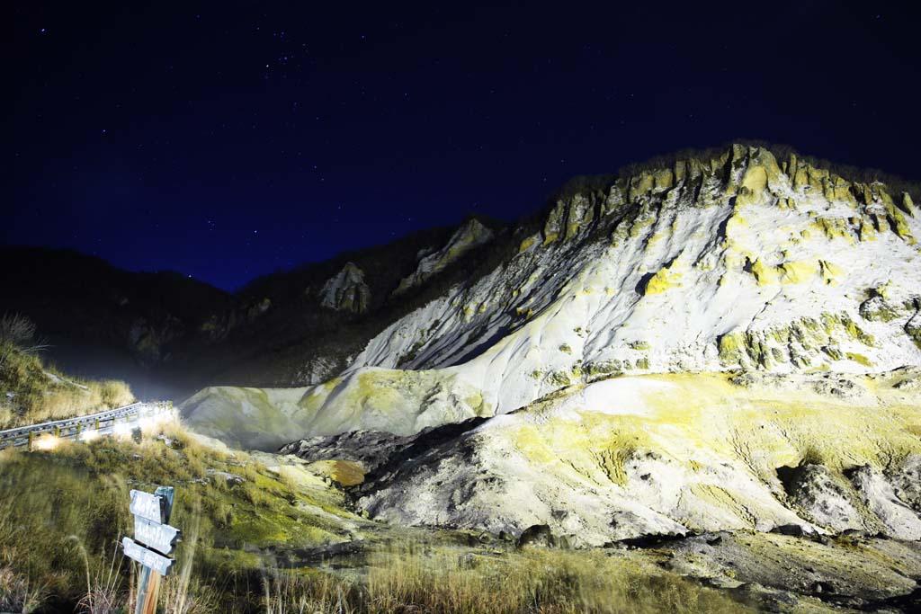 photo, la matière, libre, aménage, décrivez, photo de la réserve,Nuit de l'enfer où une étoile diminue, Ciel étoilé, Soufre, Chaleur terrestre, volcan