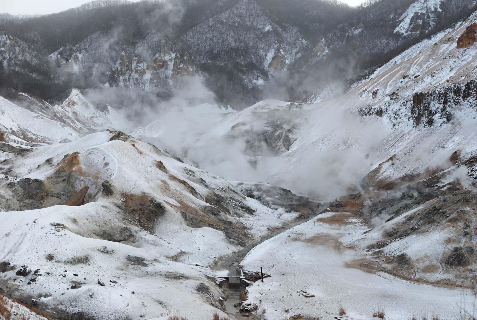 fotografia, material, livra, ajardine, imagine, proveja fotografia,Noboribetsu Onsen vale de inferno, fonte termal, Enxofre, Calor terrestre, vulcão