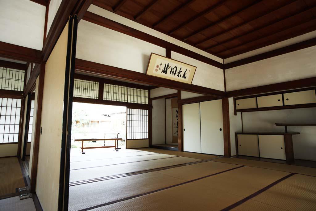 Yun de vrije foto 39 s van de voorraad no 7023 tenryu ji ogata lengte japan kyoto - Wallpaper volwassen kamer zen ...