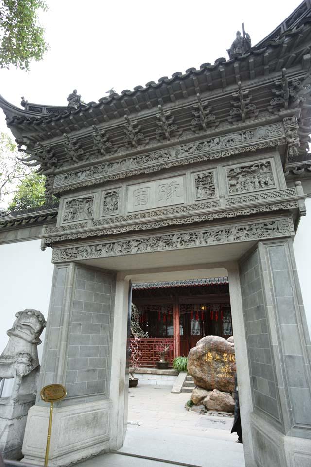 Yun gratis fotos no 7417 la puerta de jard n de yuyuan for Amaru en la puerta de un jardin