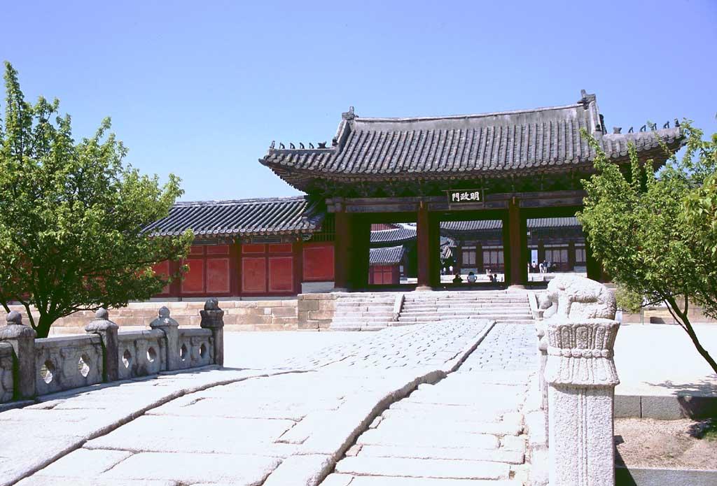 photo, la mati�re, libre, am�nage, d�crivez, photo de la r�serve,Porte Myeongjeongmun, palais, , ,