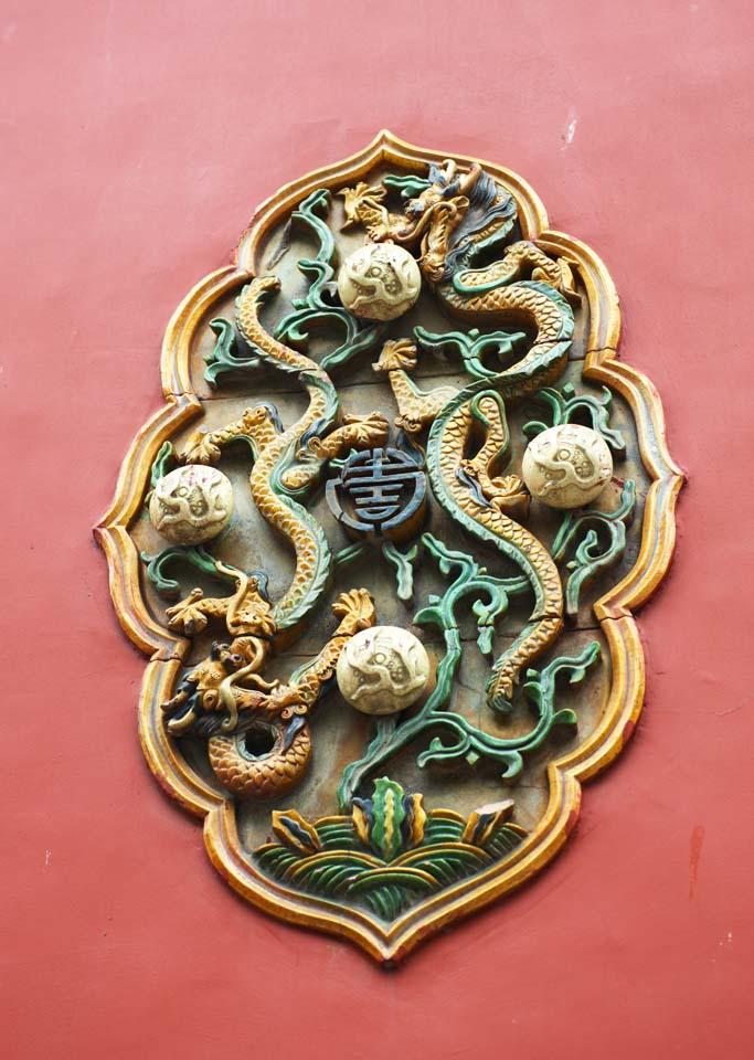 ����, �������, ������, ������, �������, ����� ����,Yonghe Temple ���� �������� ����������, ������, ������, Zhaotai ������, Chaitya
