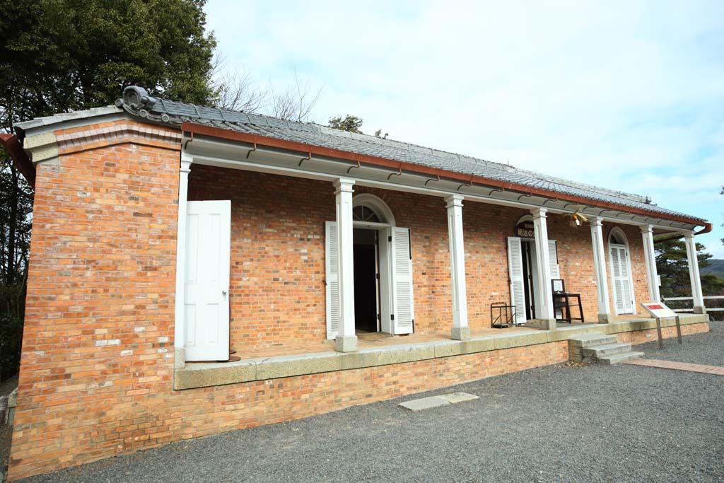 Yun Free Stock Photos : No. 9374 An official dwelling ...